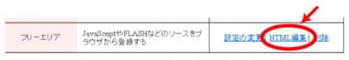 忍者ブログ4