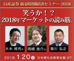 20180120