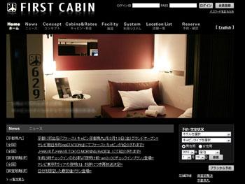 first_cabin