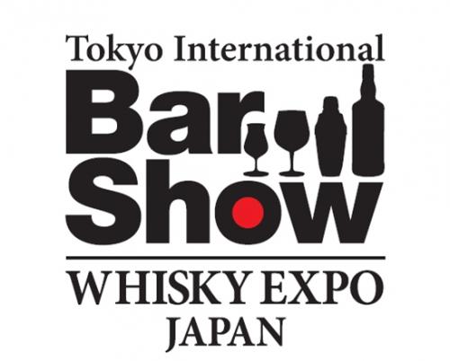 東京 インターナショナル バーショー ロゴ